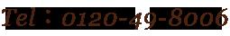 0120-49-8006
