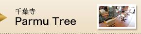 parmu tree