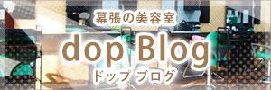 dop BLOG