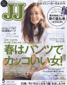 JJ_03.23